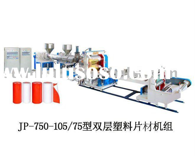 JP-750-105/75 two-layer plastic sheet extruder machine