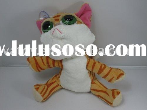 Lovely Cute Plush Stuffed Toy Big eyes cat