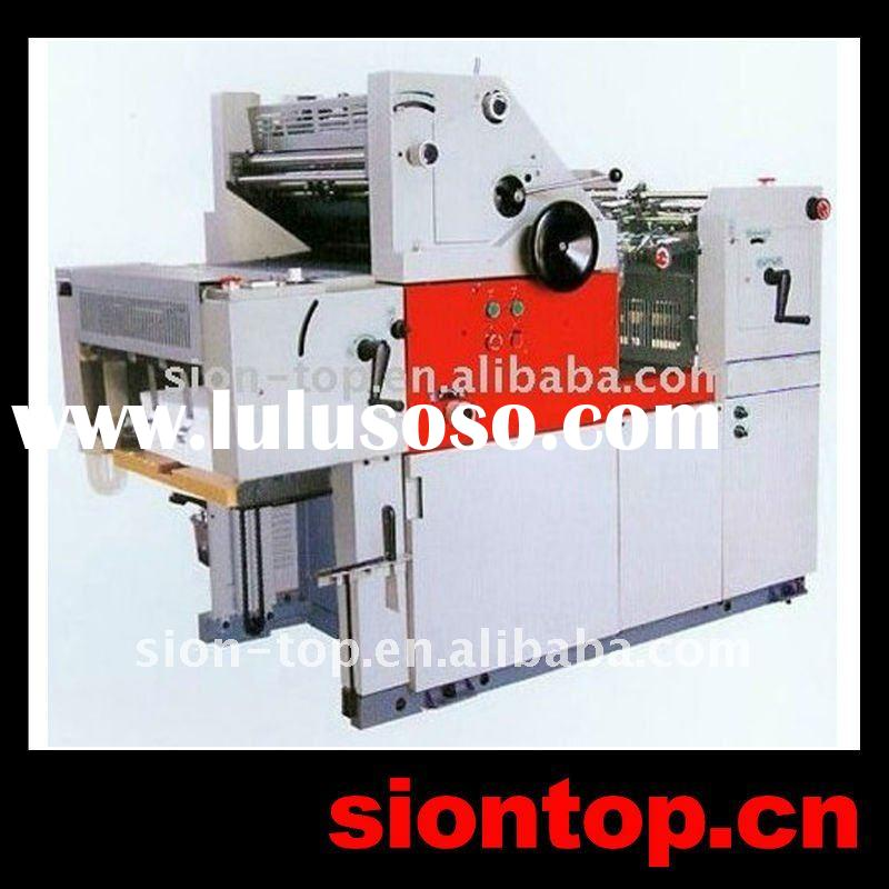 ST-47 Second Hand Offset Printing Machine Price