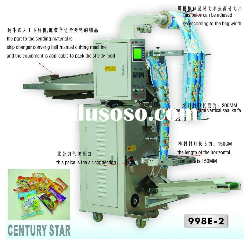 Small Back Seal Automatic Tea Packing Machine