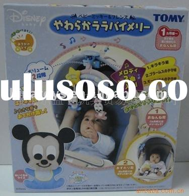 Tomy bed accessories /baby toys/children toys
