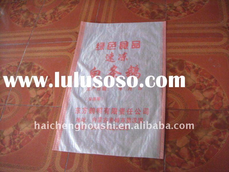 Transparent PP bags for food packaging