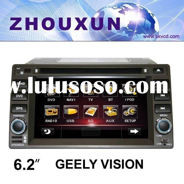 """(GEELY VISION) 6.2"""" HD digital TFT in-dash navigation system with DVD, GPS, bluetooth"""
