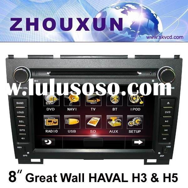 """(GREAT WALL HAVAL H5) 8"""" HD digital TFT in-dash navigation system with DVD, GPS, bluetooth"""