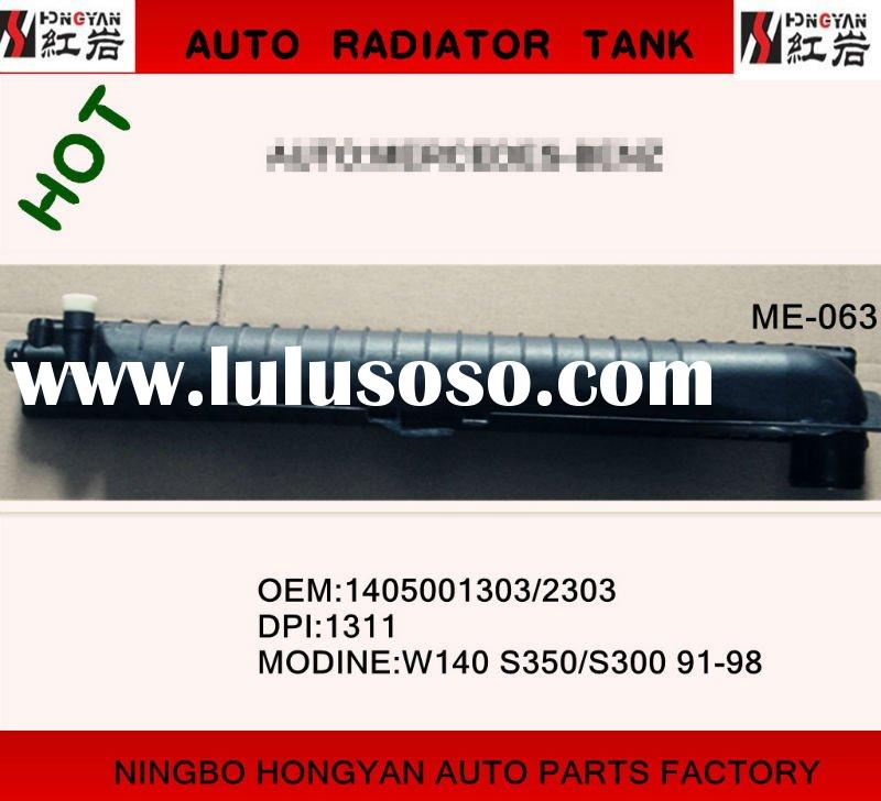 auto radiator plastic tank and car tank for Mercedes-benz and auto parts for W140 DPI:1311