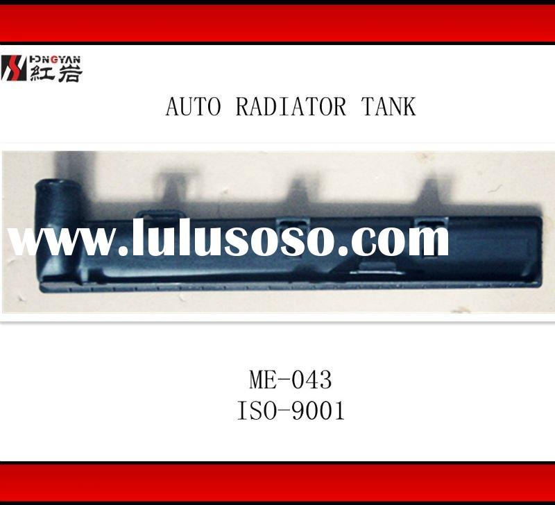 auto radiator plastic tank,car tank for Mercedes-benz and auto parts for W124 E 200D