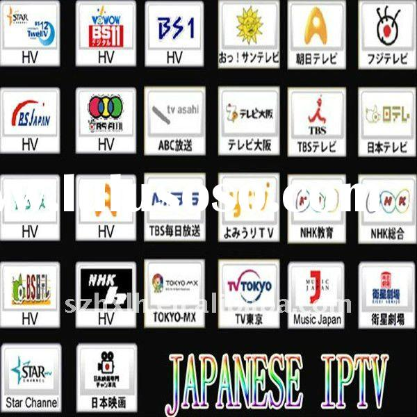 p2p iptv Japanese set top box