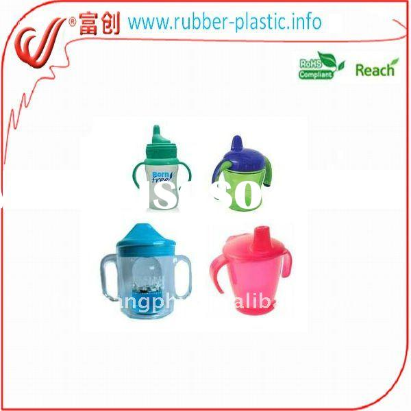 BPA Free baby cups with handles