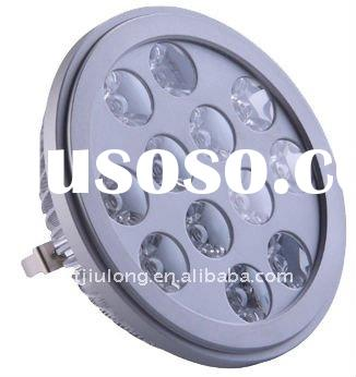 12v 12w high power ar111 led spot light gu5.3 aluminum