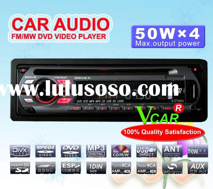 2011high quality,low price,Car audio systems with Max output Power