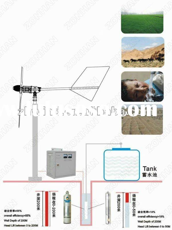 2KW Wind Turbine Water Pump System for Agriculture
