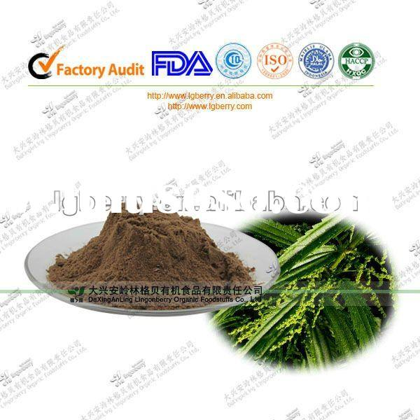3,4-divanillyltetrahydrofuran (Nettle Root Extract)(health product,enhance muscle,herbal extract,pur