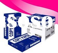A4 copy paper lowest price 80gsm