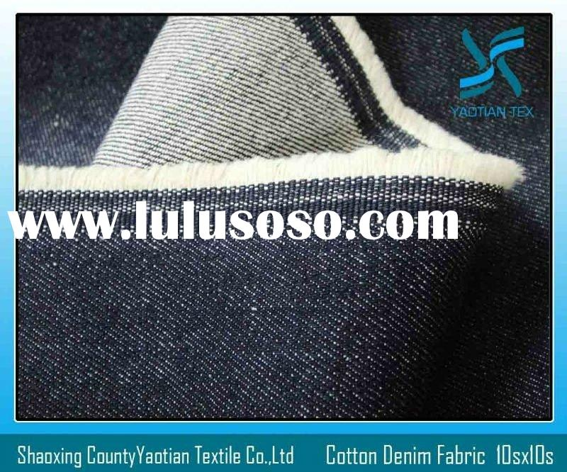 Cotton Denim Fabric For JEANS