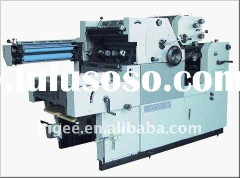 DH66/NP Heavy Business Offset Printing Machine(Label Sticker Printer)