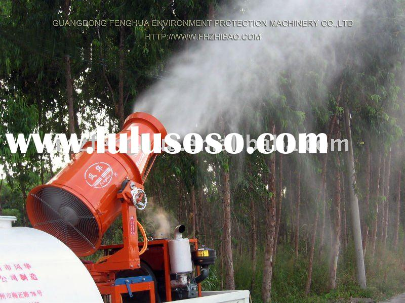 FH-40 Agricultural Sprayer Equipment Sprayer Machine for running track,watering agriculture,farm,gar