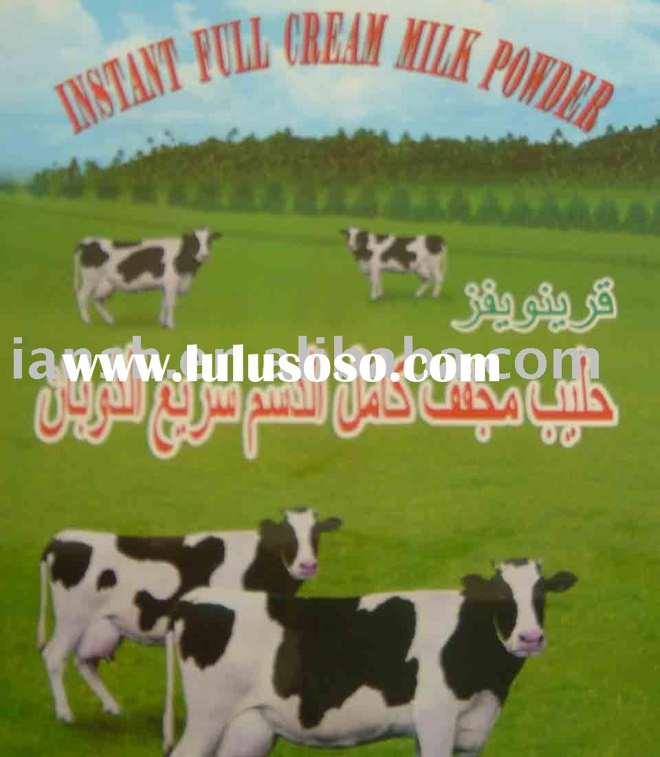 Instant full cream milk powder, instant whole milk powder