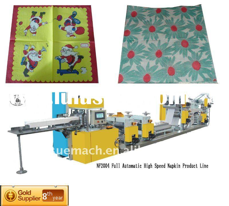 NF2004 Full Automatic High Speed Napkin tissue paper folding machine