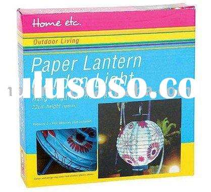 Paper Lantern/LED Garden Light
