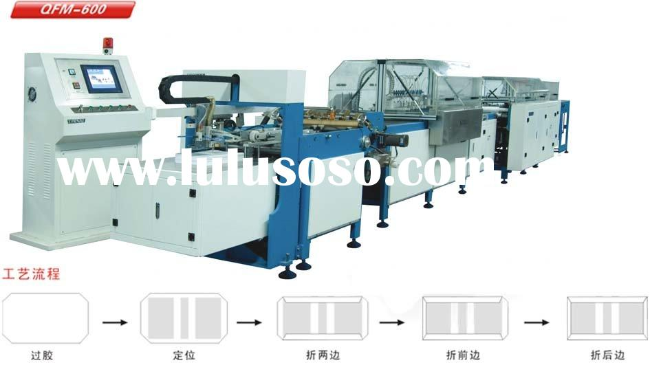 QFM460&600 automatic book covering machine