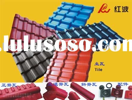 Spanish PVC roofing tile
