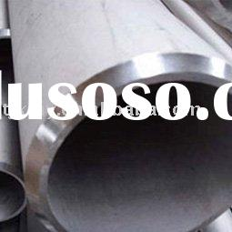 large diameter stainless steel pipe