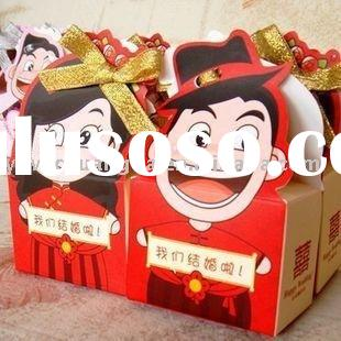 wedding gift paper box