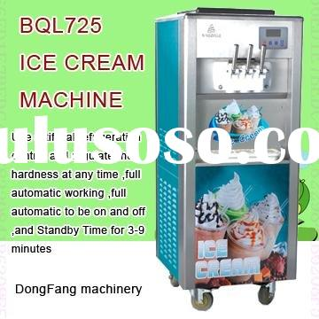 yogurt ice cream maker BQL725 ice cream makers