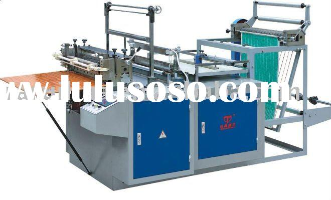 FQ Series Computer Heat-sealing & cold cutting Bag-making Machine