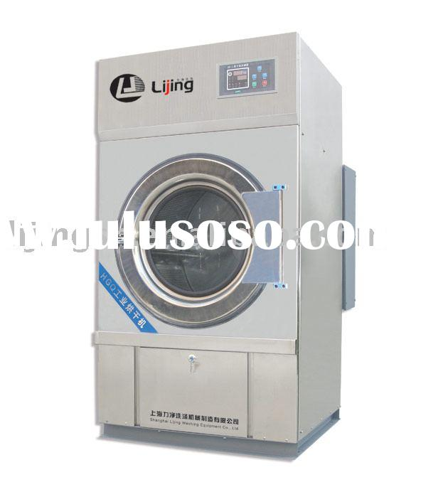 Commercial Laundry Equipment Discounted - Huebsch Washers and Dryers