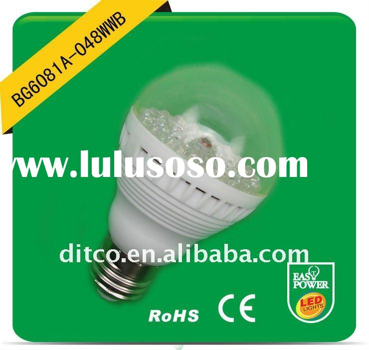 G60 2.5W LED SOUND SENSOR LAMP 60CM