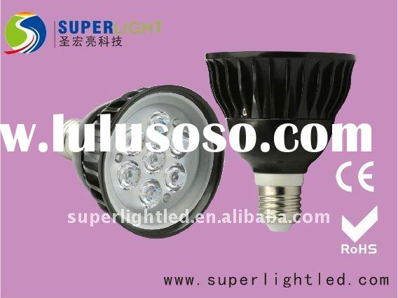 High power led energy saving lamp