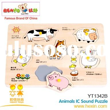 Wooden Puzzle-Animals IC Sound Puzzle ( IC puzzle,animals puzzle,puzzle products )