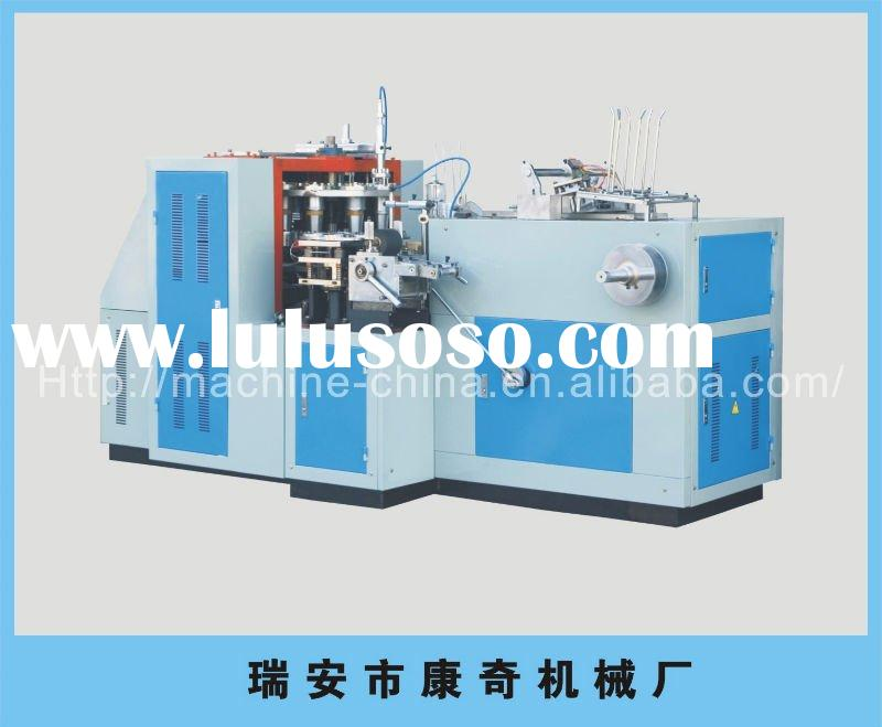 ZBJ-A4 single pe coated paper cup making machine