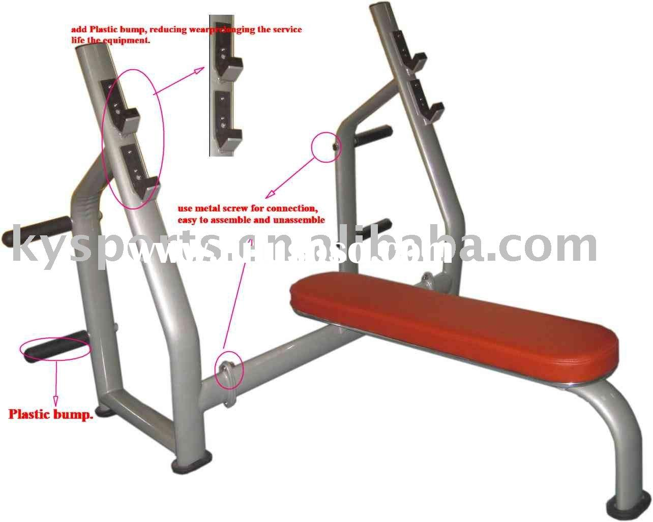 2012 free weight fitness equipment