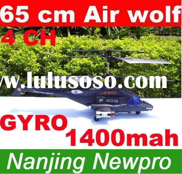 65cm Large METAL 4 CH RC Air wolf liebao helicopter R/C toy airplane radio control model plane with