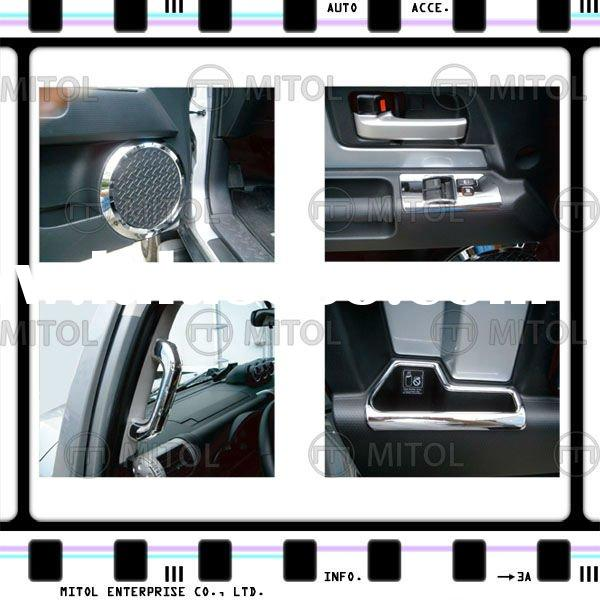 Auto Accessory Chrome Cover For Toyota FJ Cruiser 07-on, Auto Parts