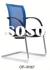 BLUE and BLACK OFFICE MESH CHAIR OP-R167
