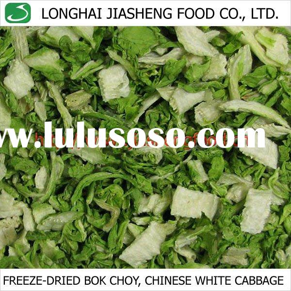 FD Bok Choy,Chinese white cabbage,Freeze Dried Vegetables