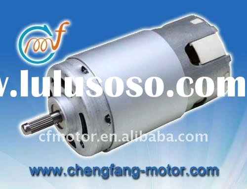 High voltage dc motor used for blender, food mixer, soybean grinder