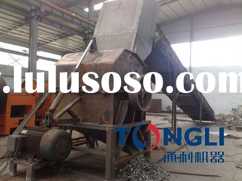PLC scrap steel crusher,scrap steel shredder 008615939030889