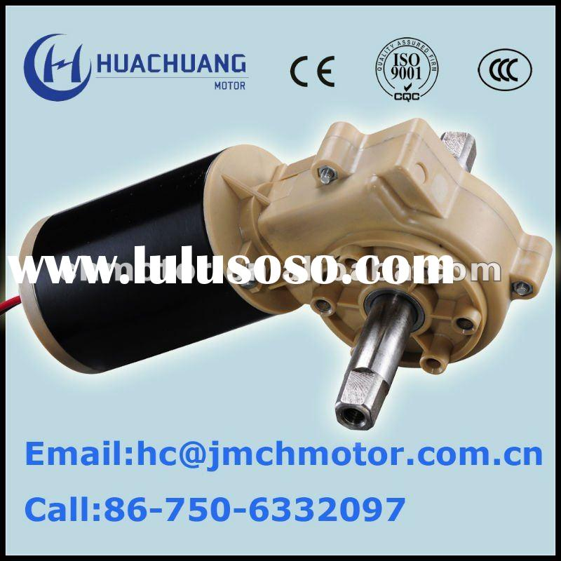 Power seat motor power seat motor manufacturers in for Power seat motor suppliers