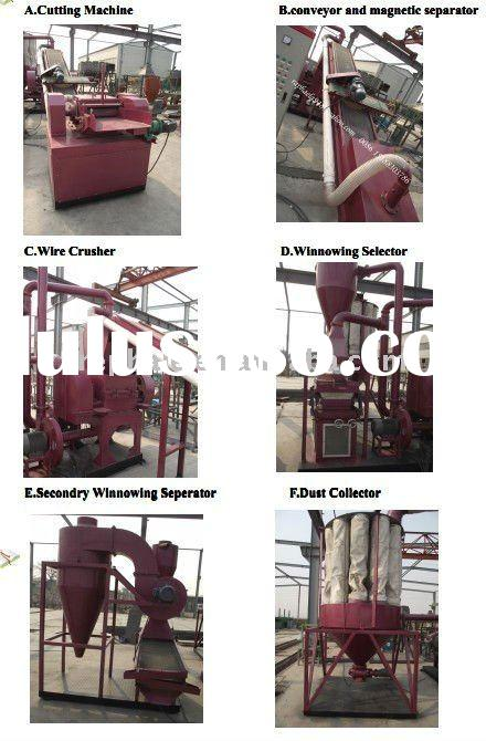 QY-60 Type copper wire recycling machine-copper granulator