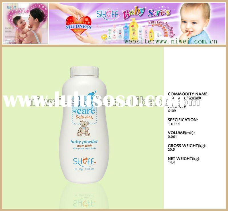 SHOFF brand skin care baby bath powder hot powder made in China OEM