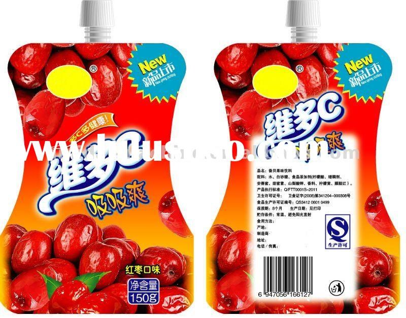 Stand up juice bag filling sealing packing machine