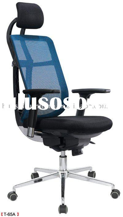 Amazing Office Chairs At Furniture Swivel Recliner 400 X 707 32 Kb
