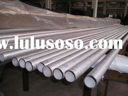 904l super duplex stainless steel pipe