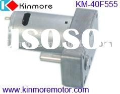 DC Gear Motor for wheelchair