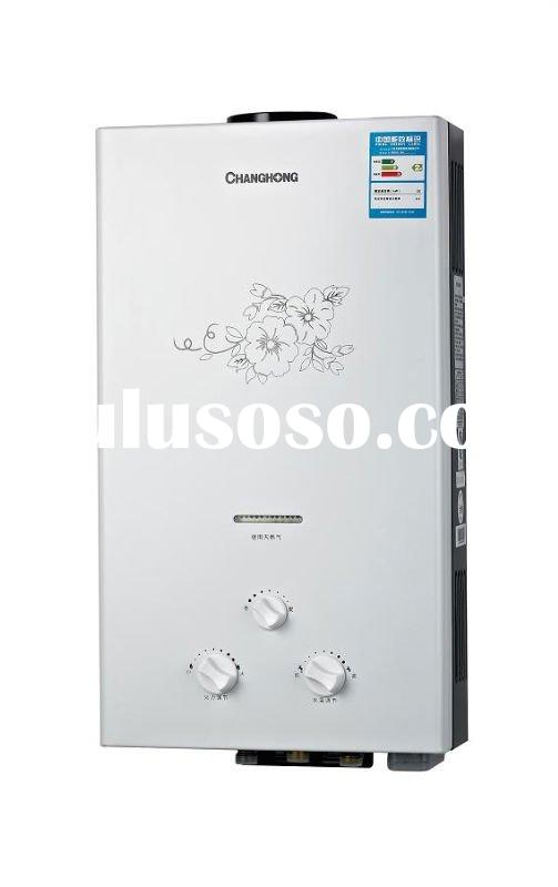 gas water heater by natural exhaust-JSD20-10A1