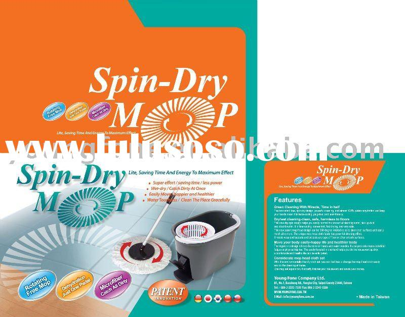 Dehydration Spin Mop Set, Taiwan-Made, World-Wide Patent (magic mop, 360 degree mop, manufacturer)